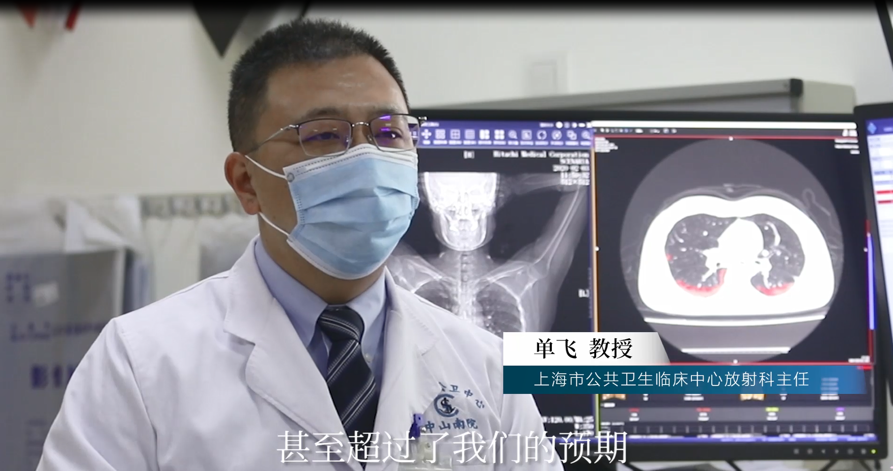 上海公卫中心抗疫最新进展,AI利器直击新冠肺炎分诊难题