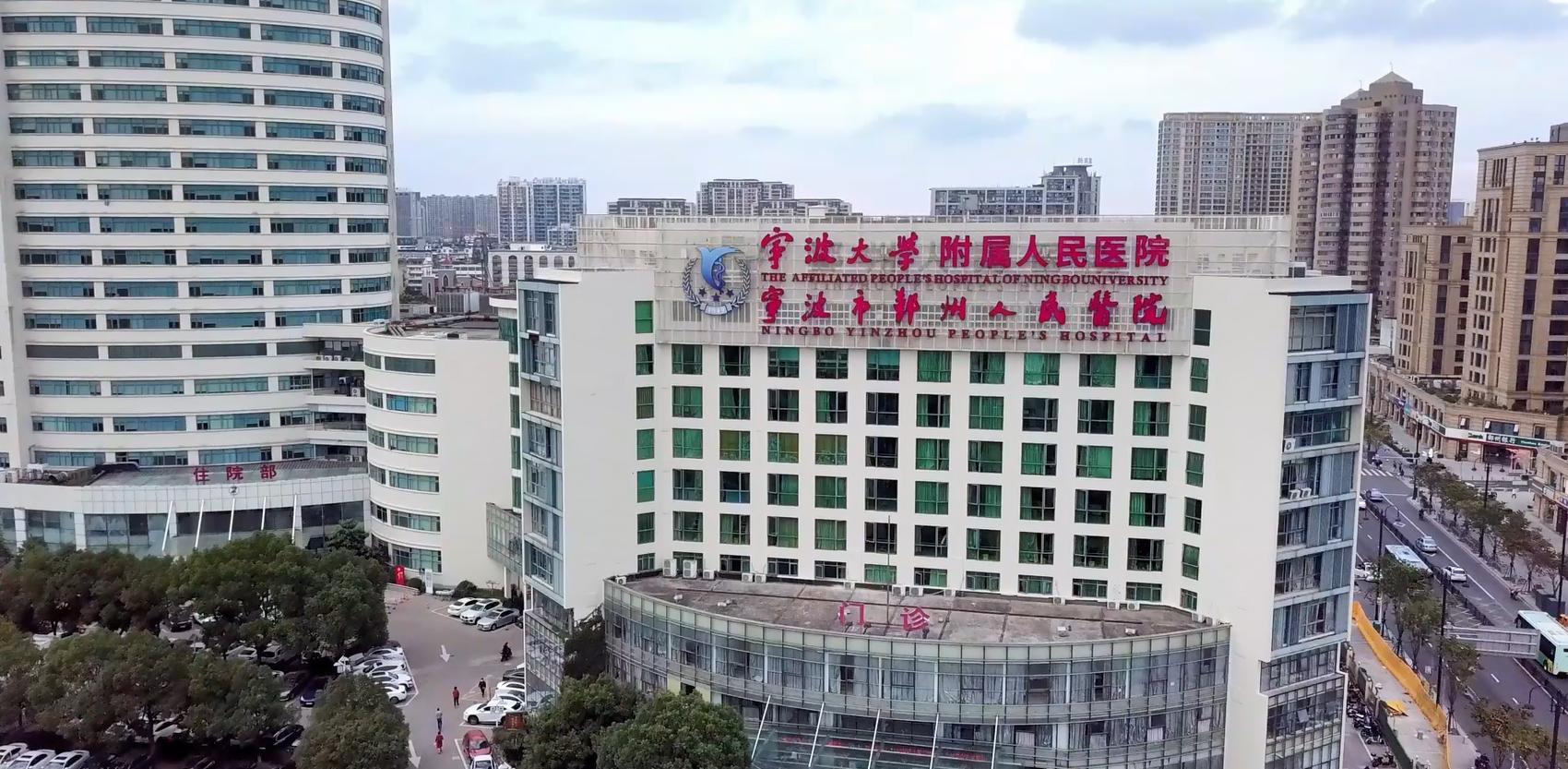"""专访宁波大学附属人民医院:当""""新手AI""""就职70年老牌医院"""